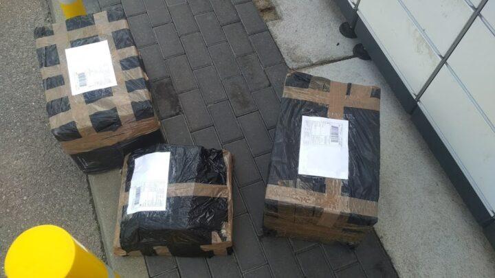 Интернет доставка из Польши